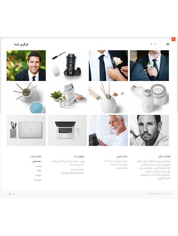 قالب-شرکتی-عکاسی10