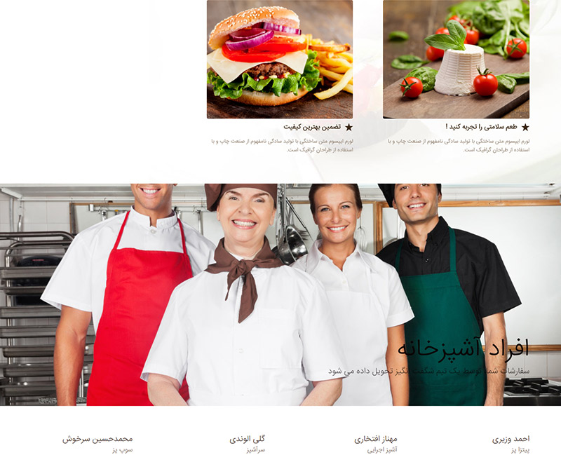 رستوران02