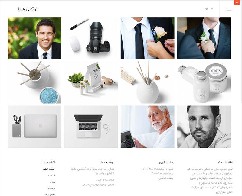 شرکتی-عکاسی10